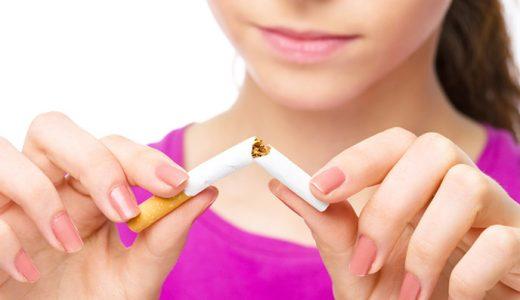 禁煙することで得られる効果・メリットとは?様々な禁煙方法