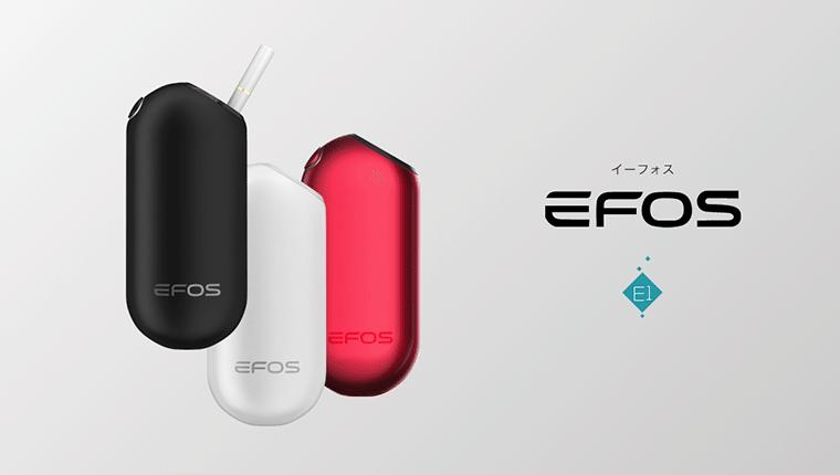 EFOS(イーフォス)