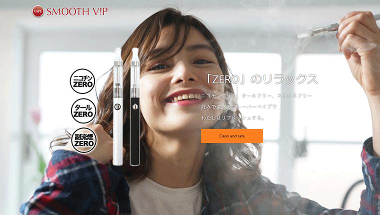 スムースビップx2の口コミ評価・使い方・価格|コンビニよりお得に買えるのはどこ?
