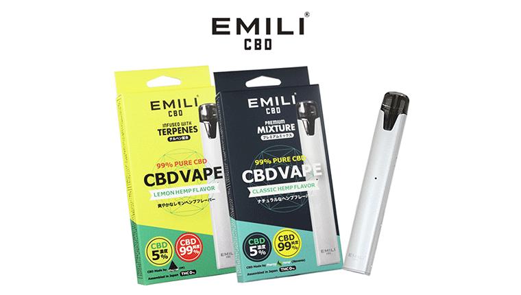 EMILI CBD(エミリ CBD)の口コミ評判|使い方・料金・注意点・評価など