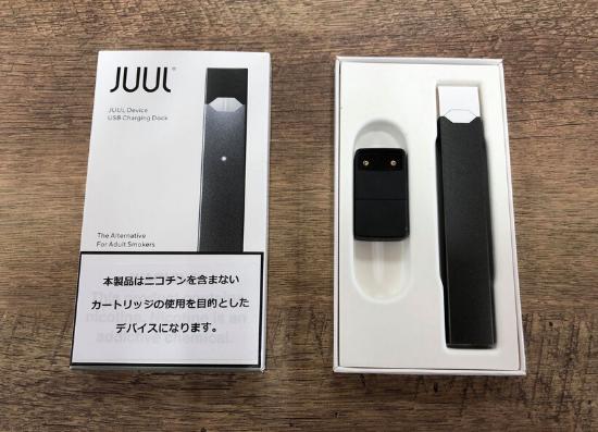 本体+USB